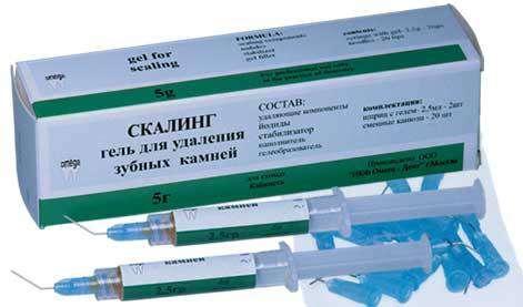 Средства от зубного камня в аптеке