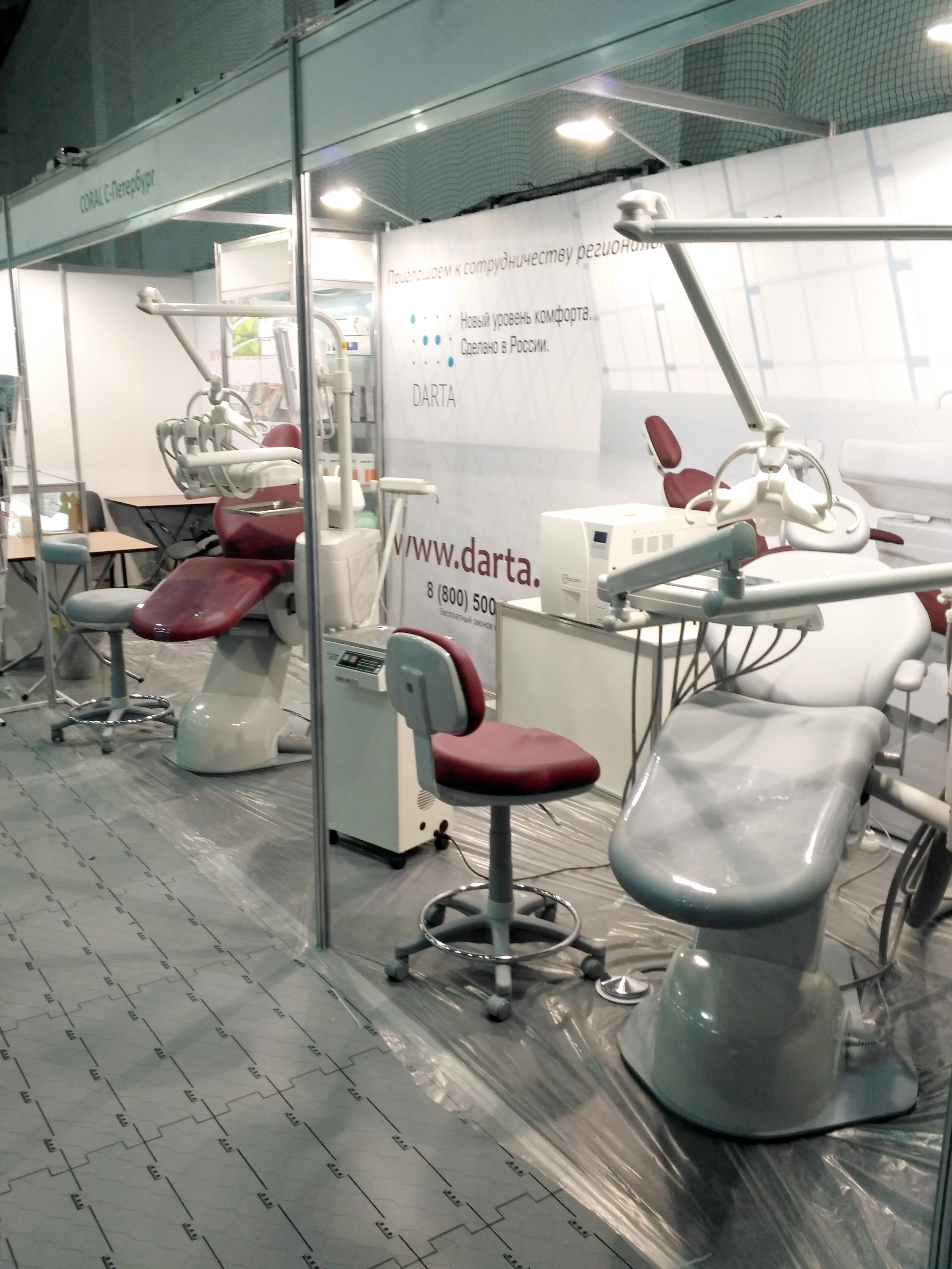 3-я специализированная стоматологическая выставка