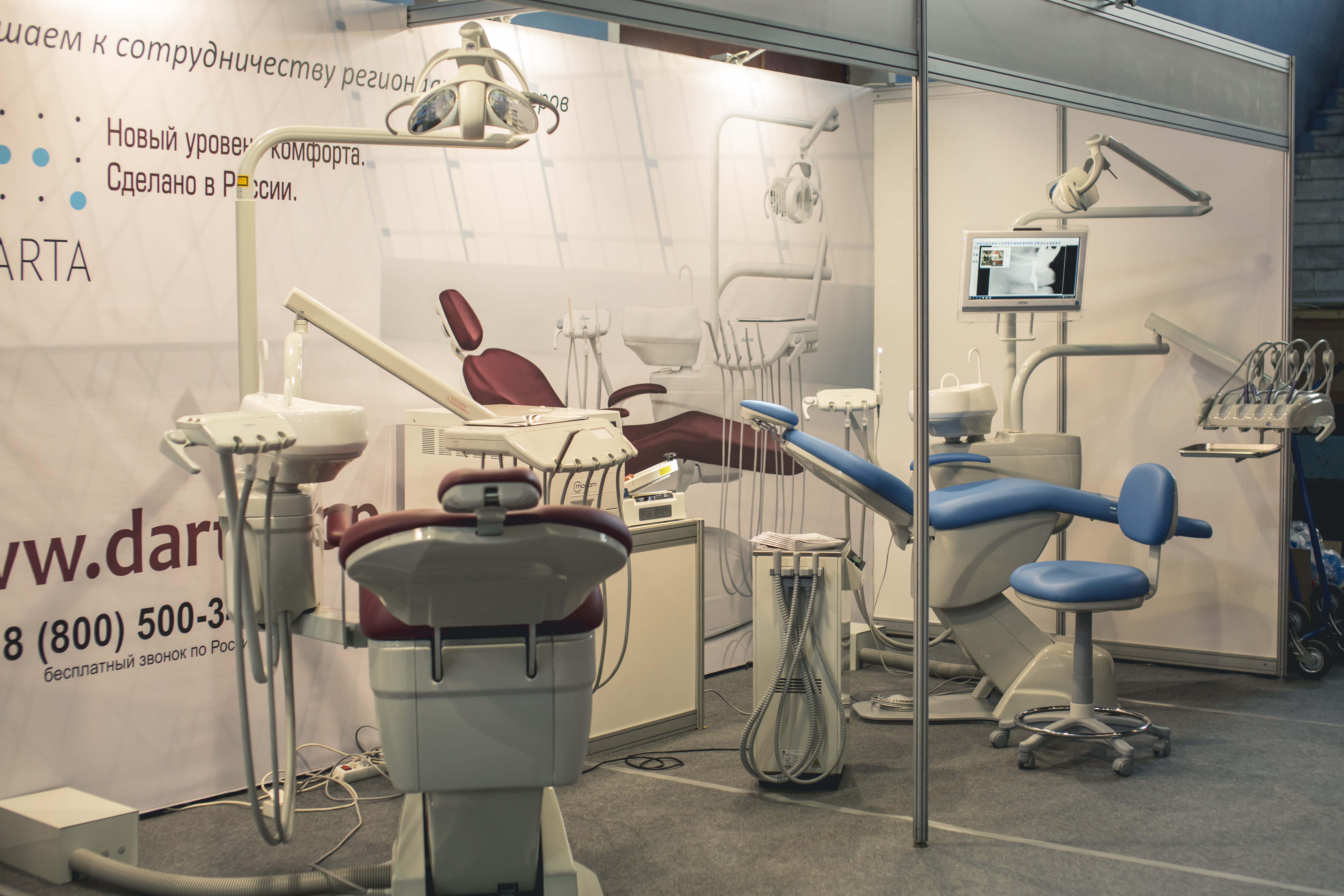Стоматологическое кресло купить в Москве