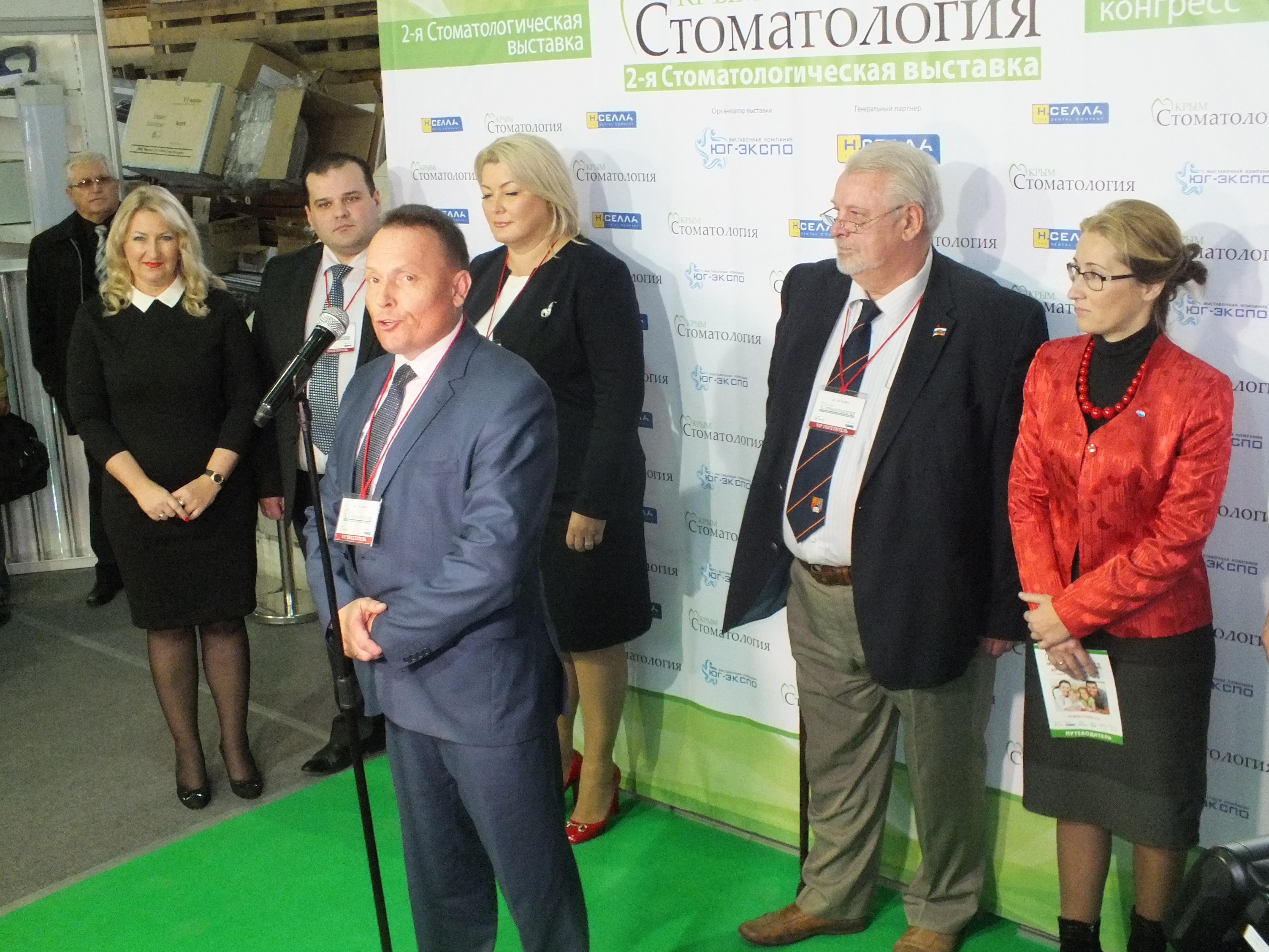 Купить стоматологическое оборудование в Москве