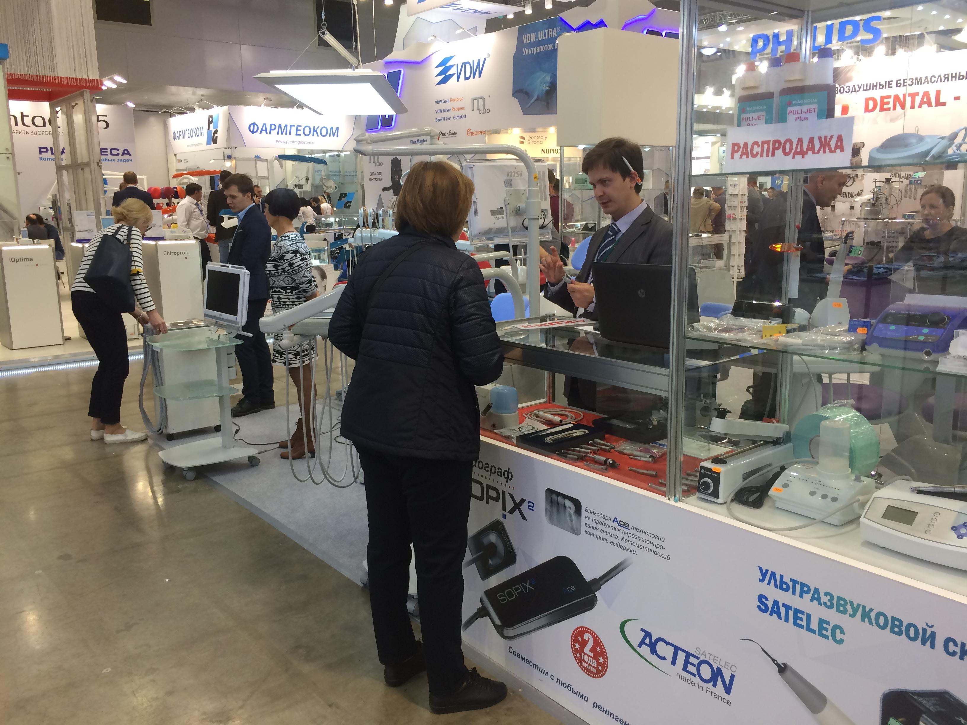 международная выставка Дентал-ЭКСПО 2018